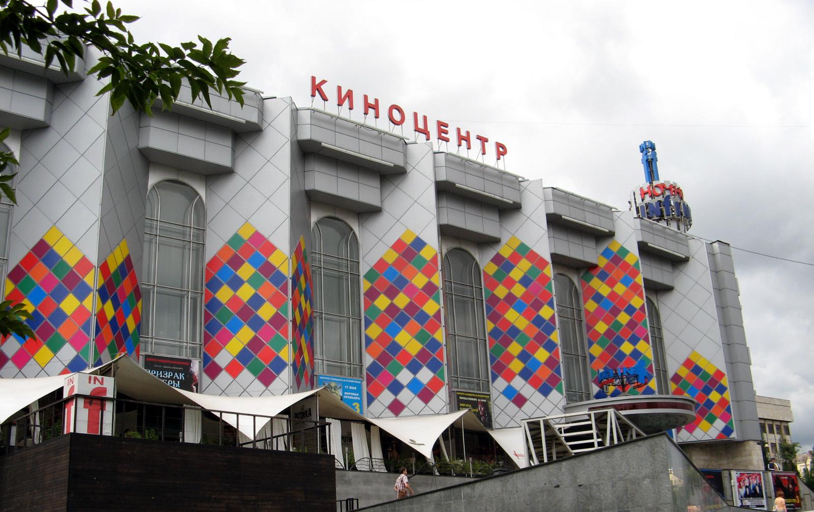 Последние дни «Соловья» спеты: окончательное решение о закрытии кинотеатра