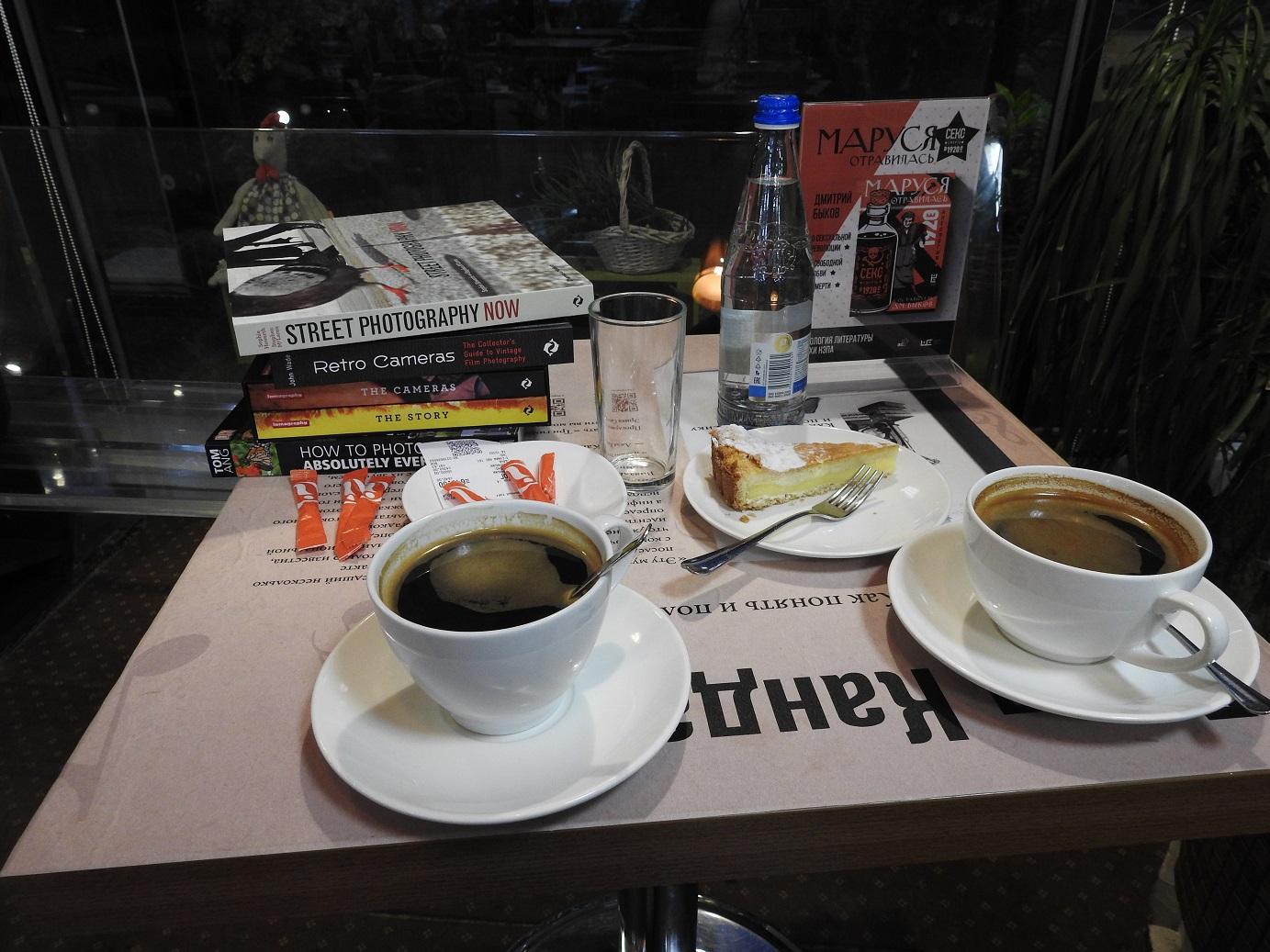 Кафе-библиотека на Арбате: идеальное место для учебы или работы