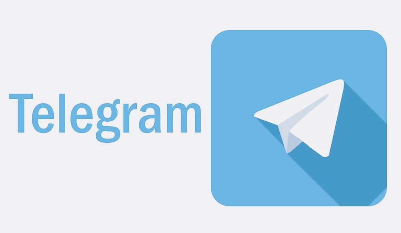 Tgnews: Телеграмм создаёт своё новостное приложение