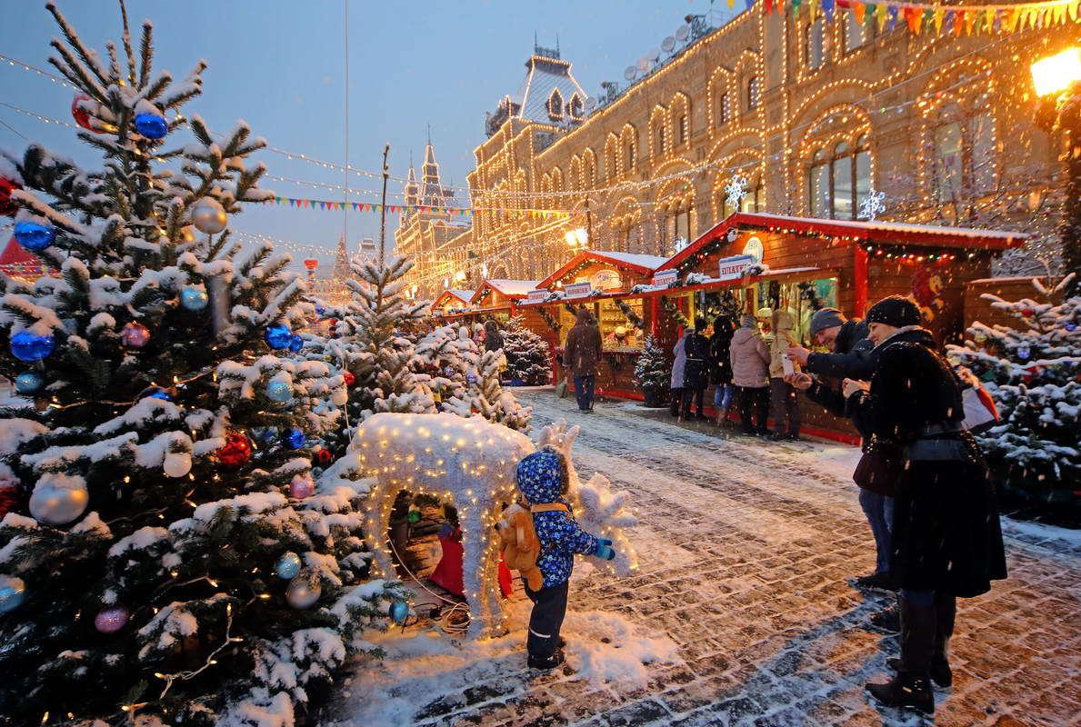 Куда сходить в новогодней Москве? Лучшие места для прогулок