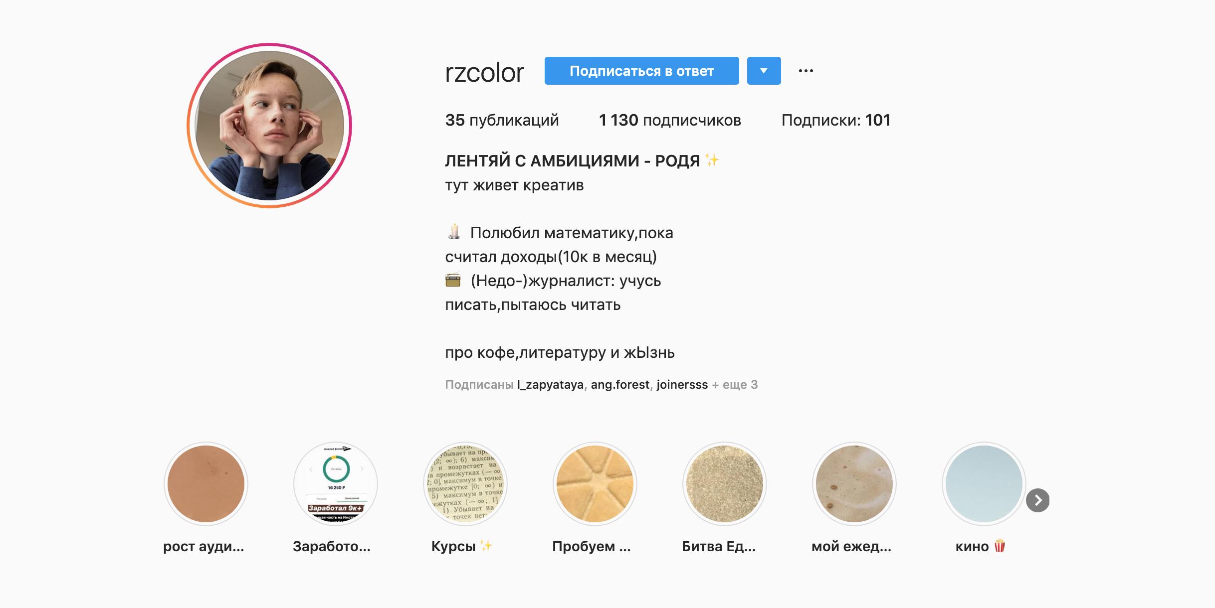 Тренды instagram 2020: что мы будем смотреть и лайкать?