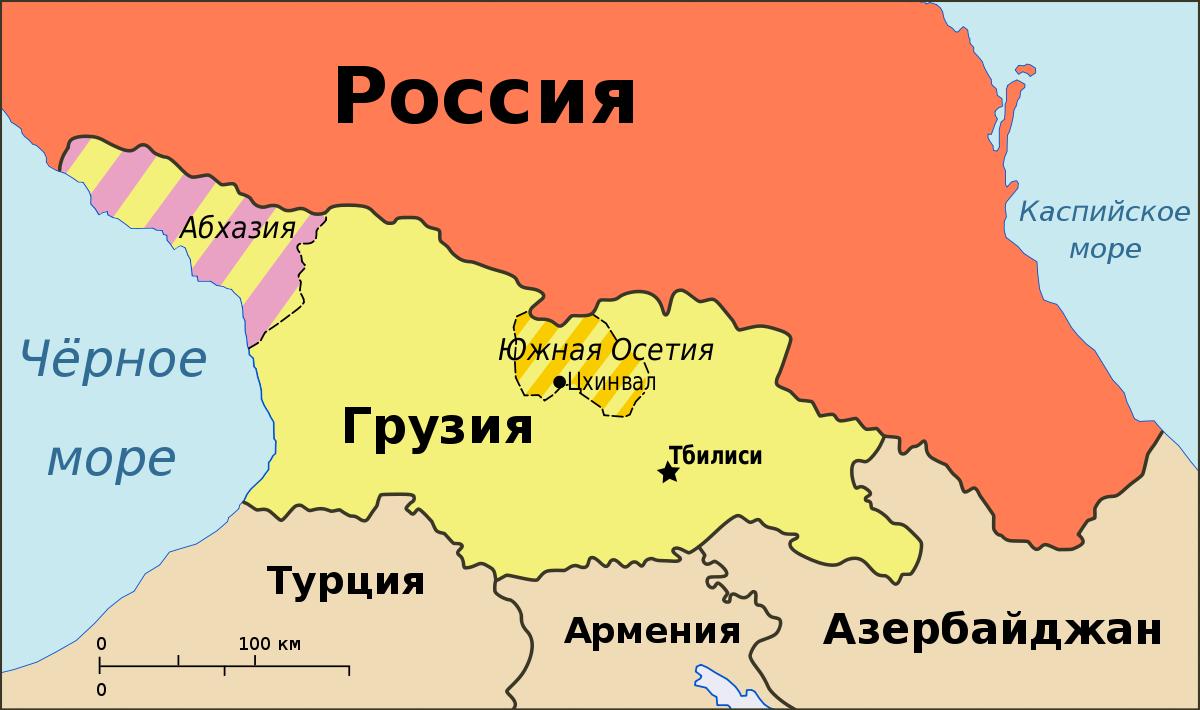 Абхазский конфликт: с чего все началось?