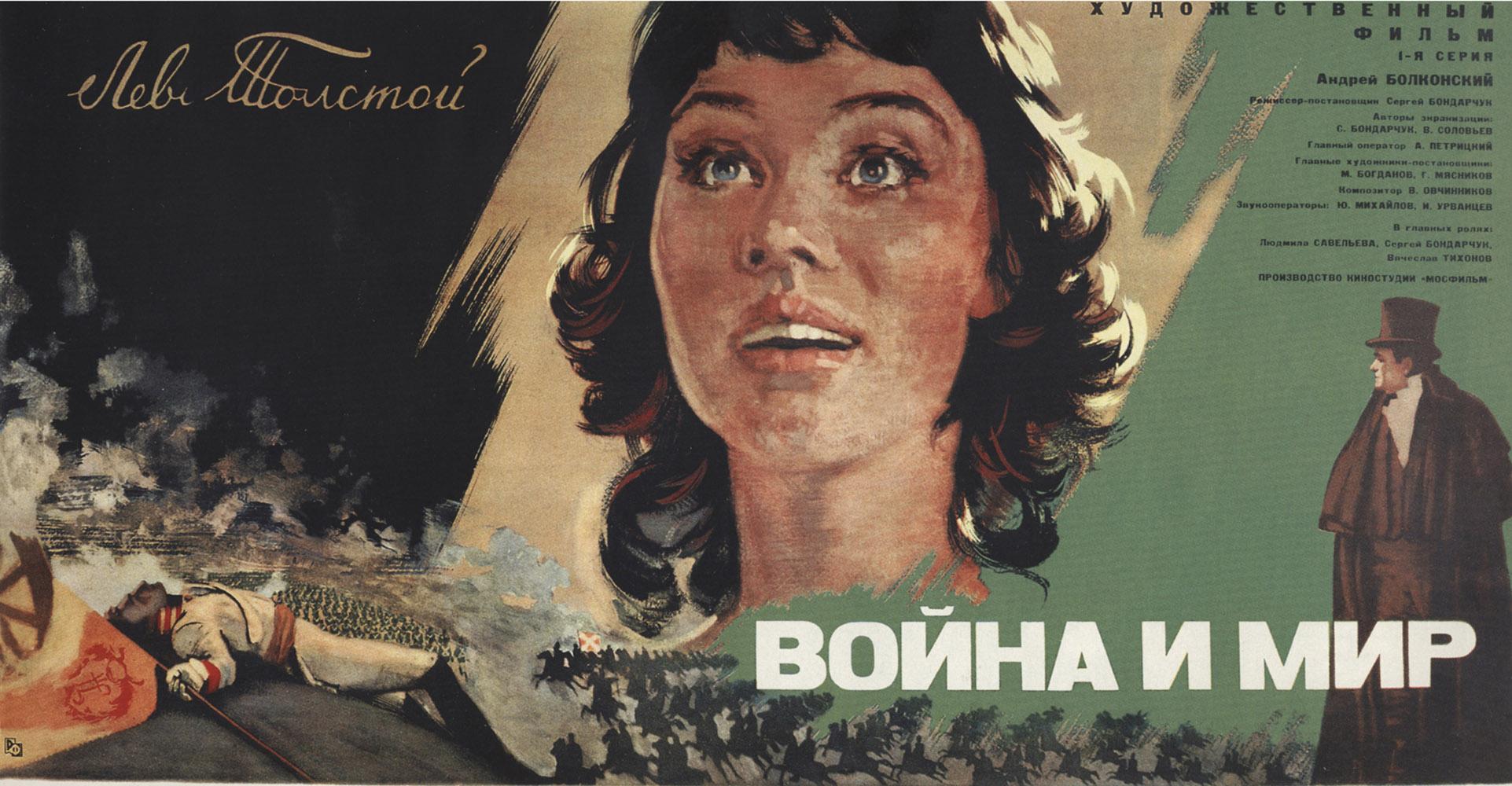 Оскары, канская премия и любовь: советское кино, которое мы потеряли