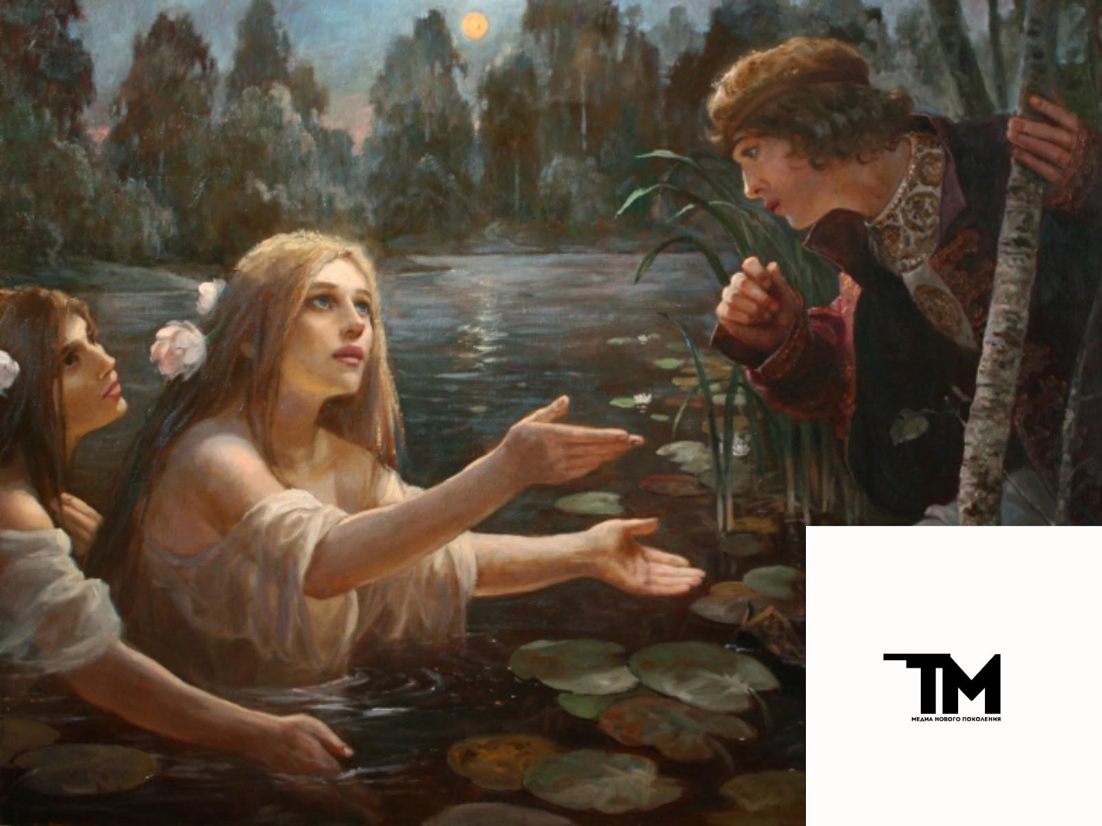 Мифология: как не запутаться в ней?