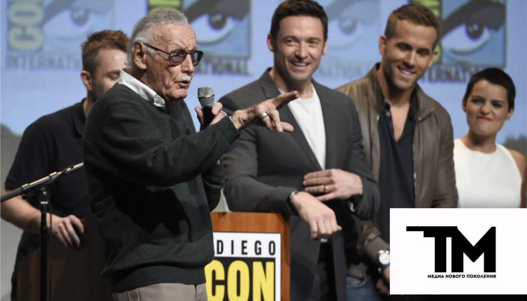 Гики остаются дома: Comic-Con перенесли в онлайн