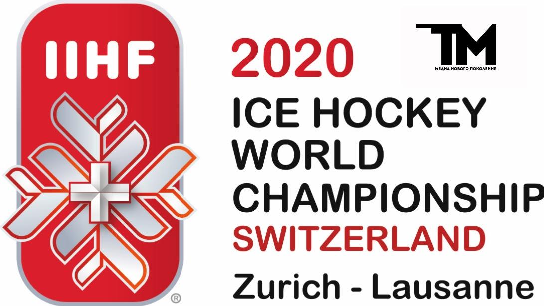 Швейцария отказалась от проведения ЧМ по хоккею