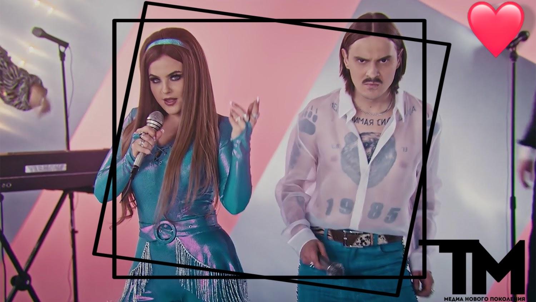 Клип «UNO» от группы Little Big снова побил все рекорды