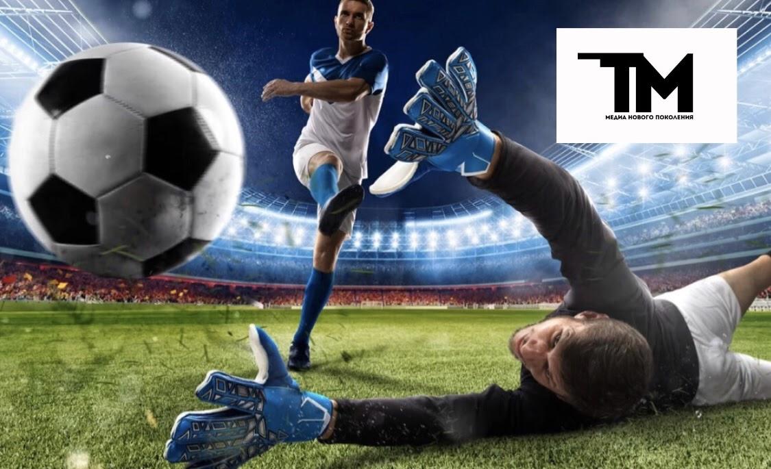 Возобновление футбольного сезона: что ждать фанатам?