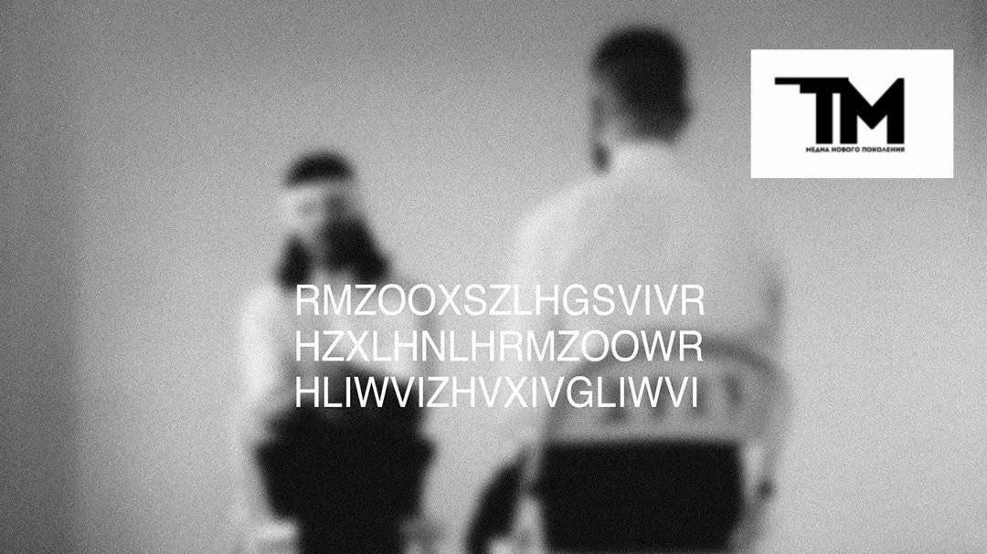 Telegram, Иисус, руны: новый альбом Hurts, кажется, на подходе