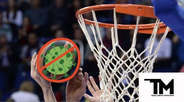 Игроки НБА нарушают самоизоляцию: возвращение к тренировкам