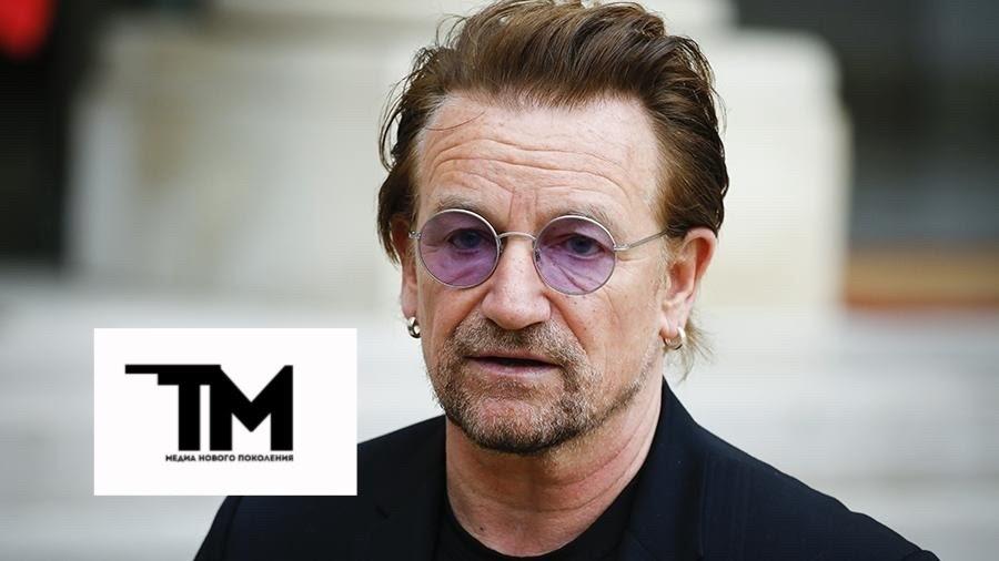 «Меня зовут Боно, и я рок-звезда»: фронтмен U2 отмечает шестидесятилетие