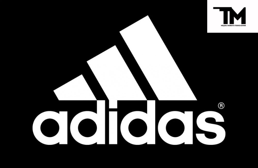 От семейной фабрики до многомиллиардной империи: история создания Adidas