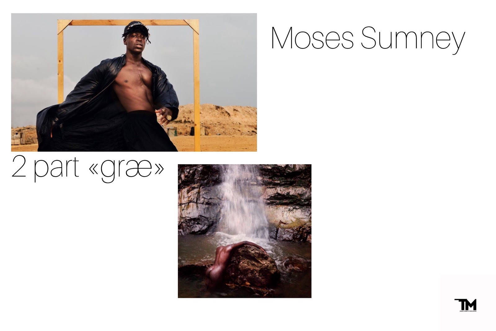 """Moses Sumney выпустил вторую часть дилогии """"græ"""""""