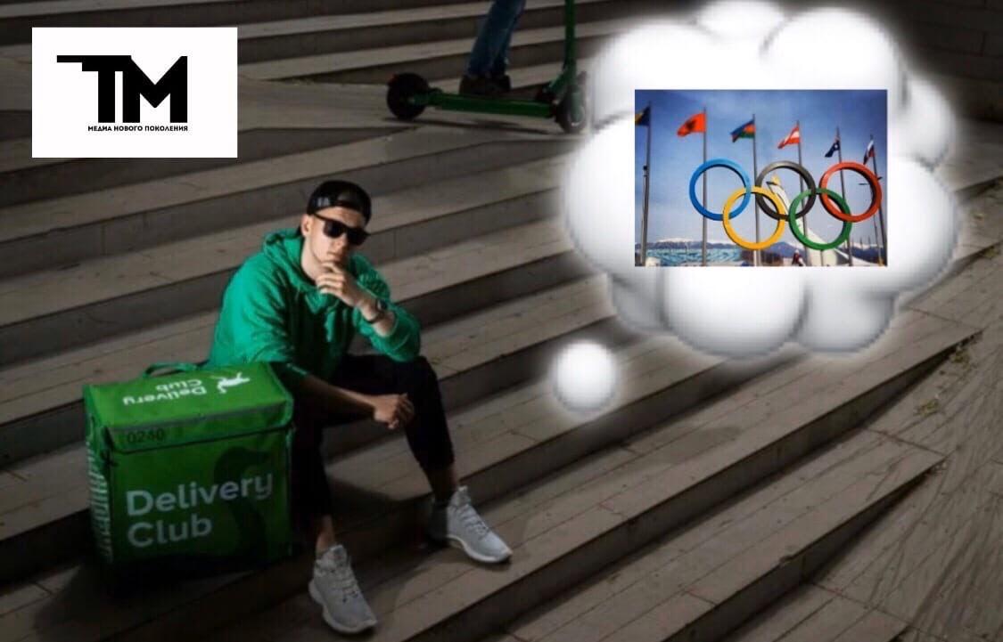 """""""Яндекс.еда"""": гайд о том, как выжить олимпийцам на карантине"""