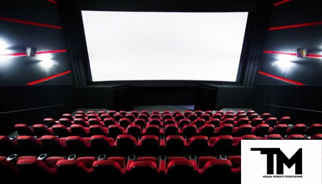 Кино уже не то: новые правила работы кинотеатров