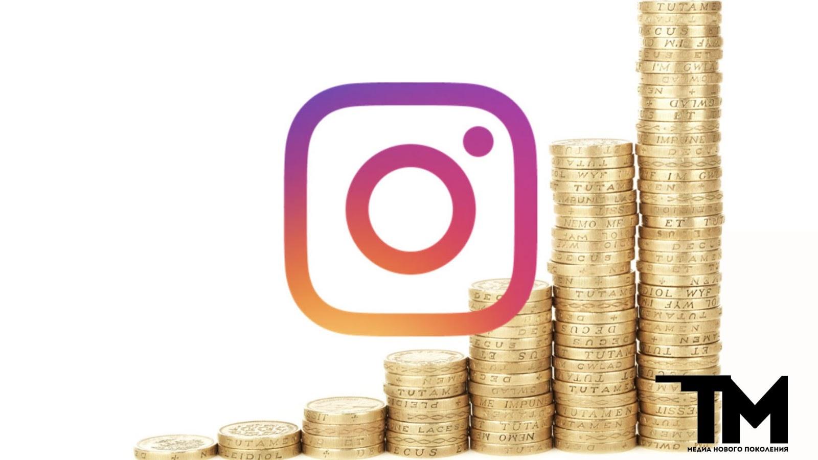 Сколько зарабатывают самые популярные российские Instagram блогеры
