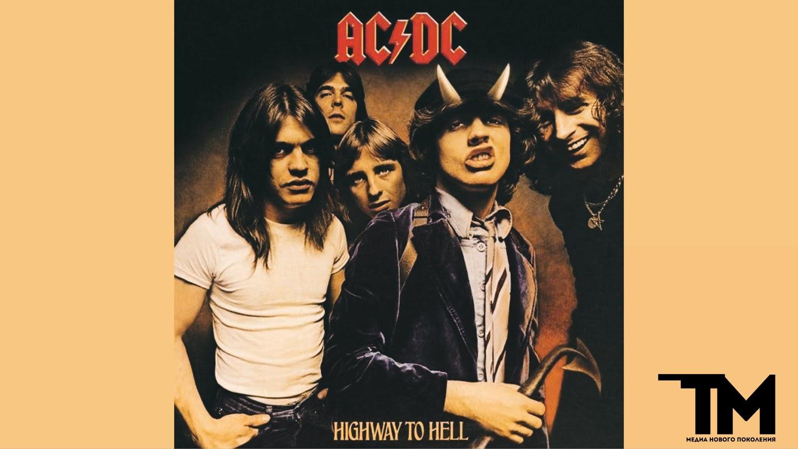 AC/DC и их новая атрибутика