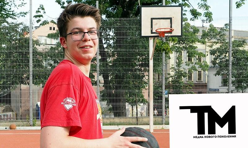 Где поиграть в баскетбол в Москве? Лучшие площадки столицы