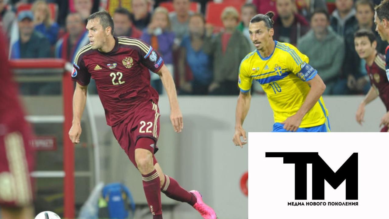 Американский и российский футбол: сравниваем и выбираем лучший