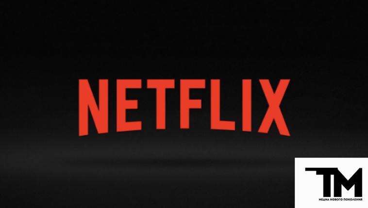 Подборка интересных сериалов от Netflix с рейтингом от 8,5