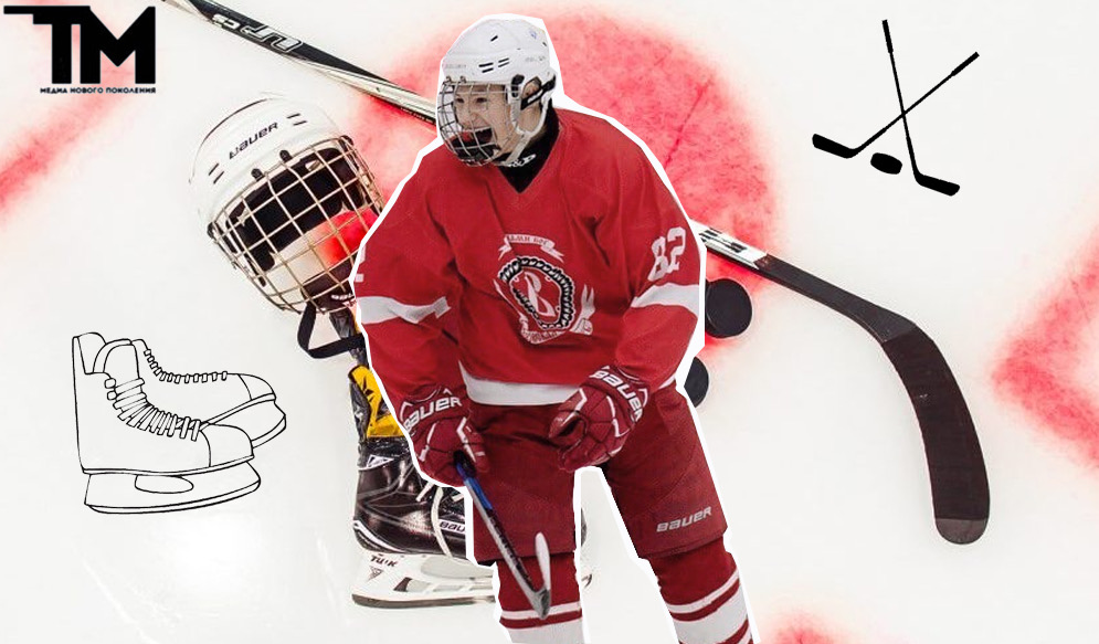 Из мечты в Канаду: интервью с молодым хоккеистом