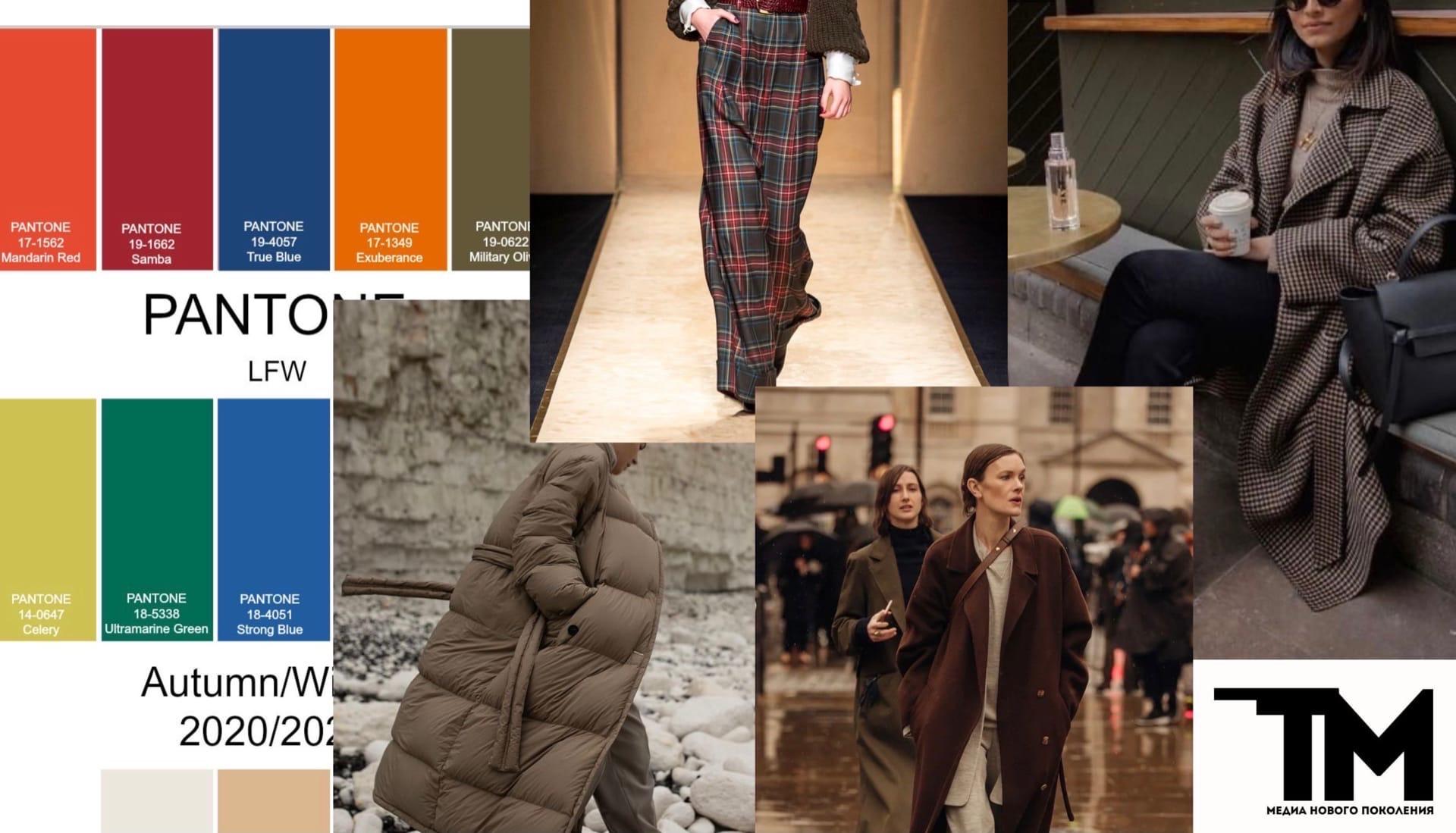 Что надеть: трендовая верхняя одежда осень-зима 2020