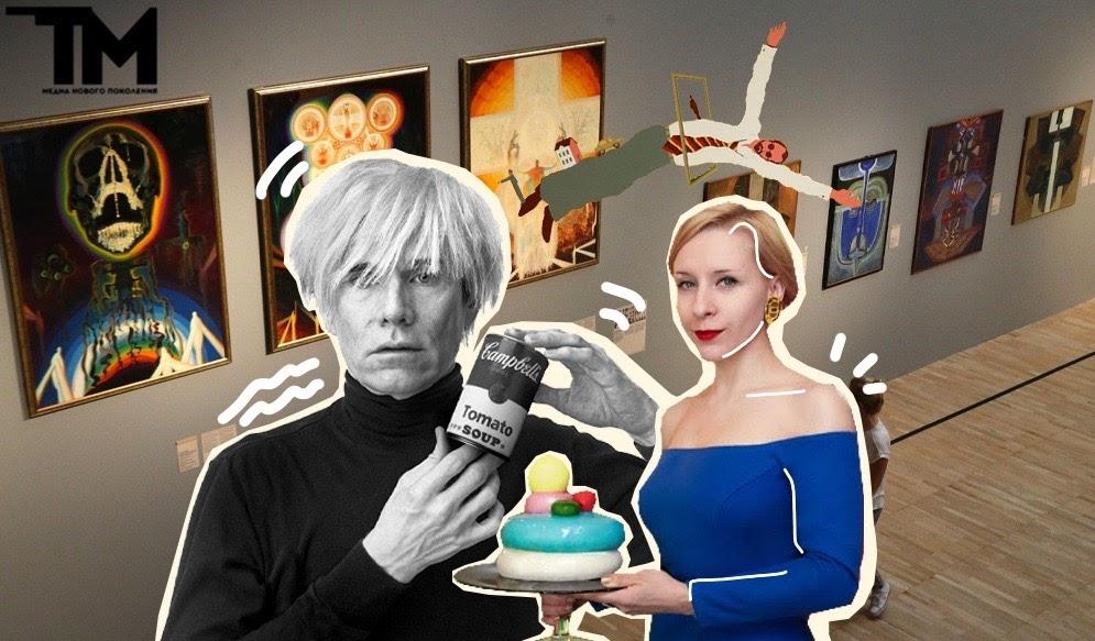 Выставки современного искусства этого октября