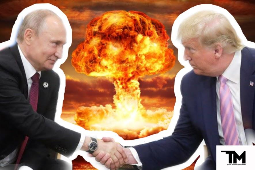 Отказ США от договора по ядерному оружию