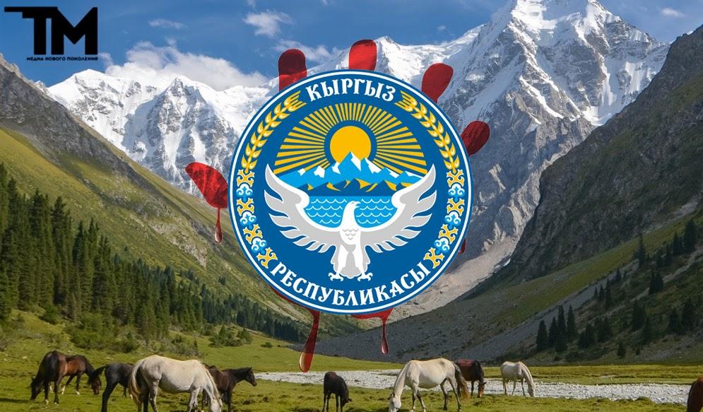 Что происходит в Киргизии?