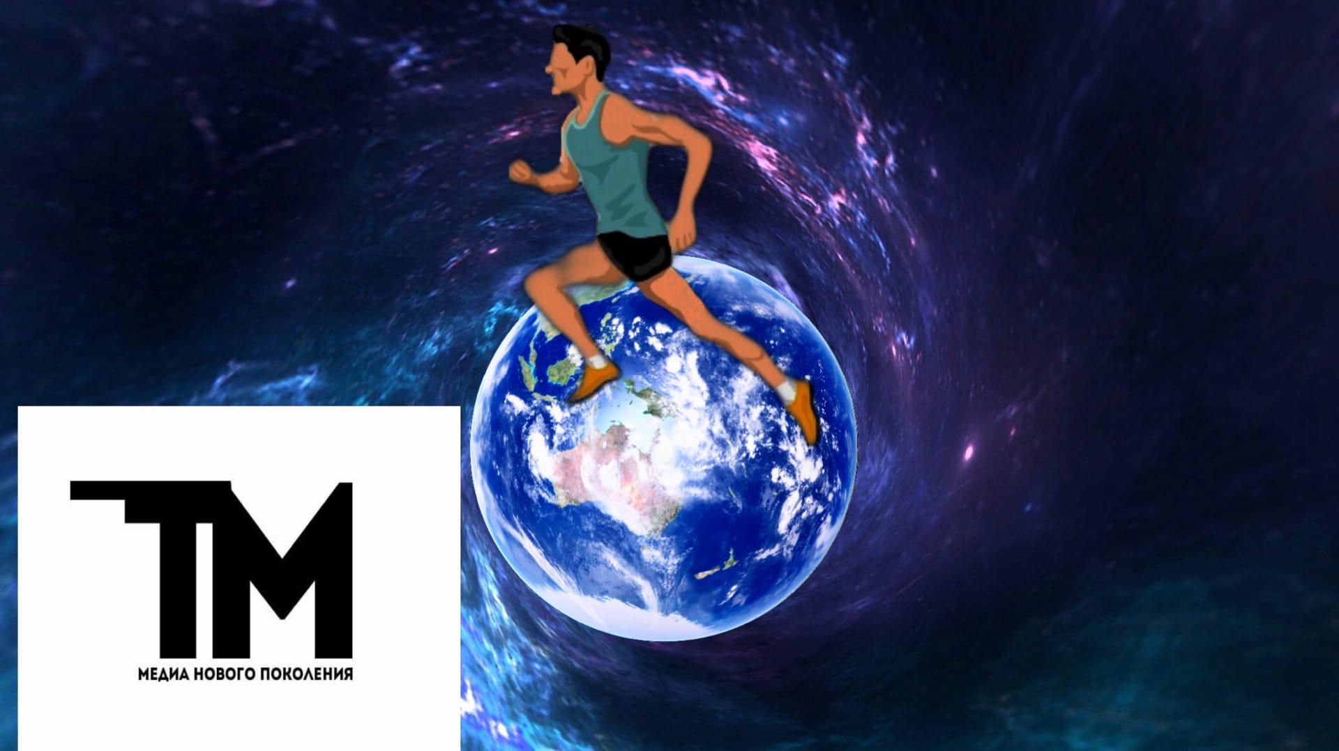 Москва спортивная: километры здоровья