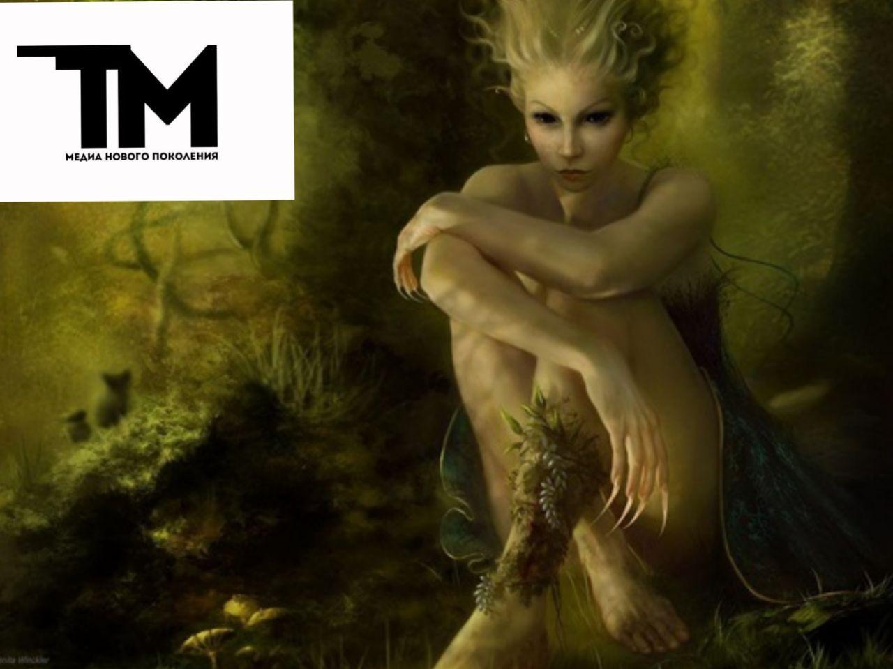 Духи и чудовища: мифологические родственники и не только