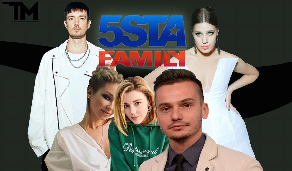 5sta family: чем сейчас занимается некогда популярная группа