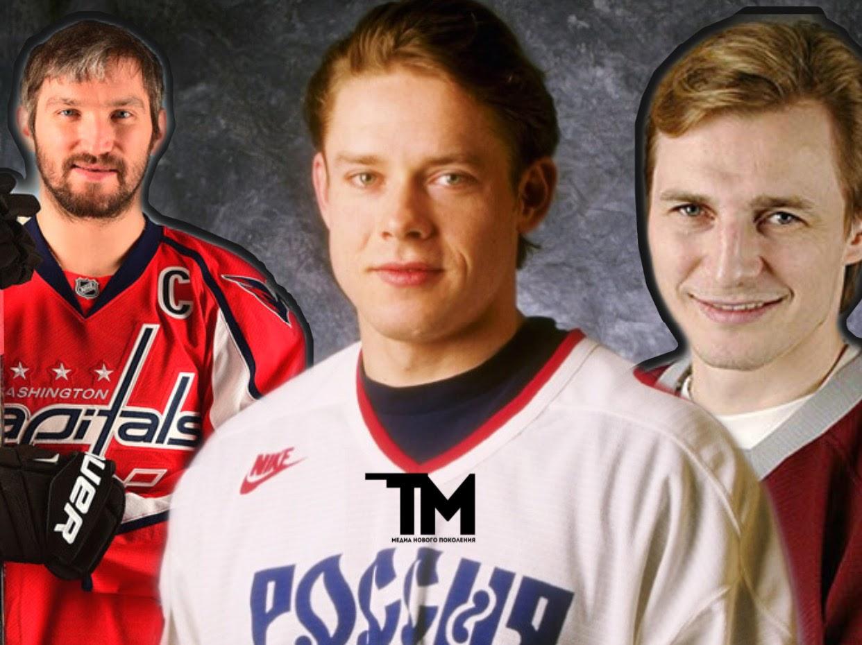Лучшие из лучших. Три великих хоккеиста