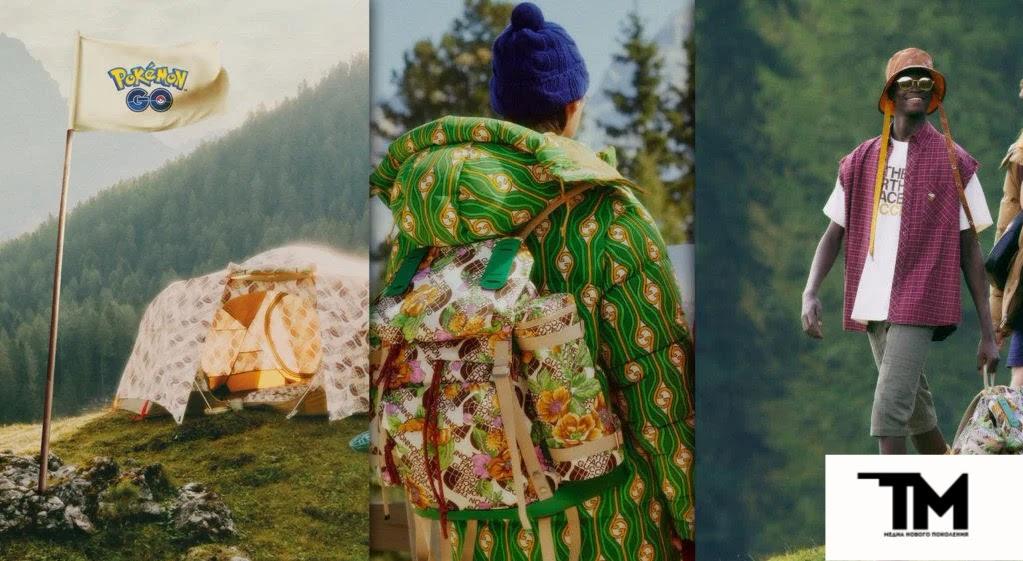 Стал известен третий бренд, вошедший в коллаборацию The North Face x Gucci