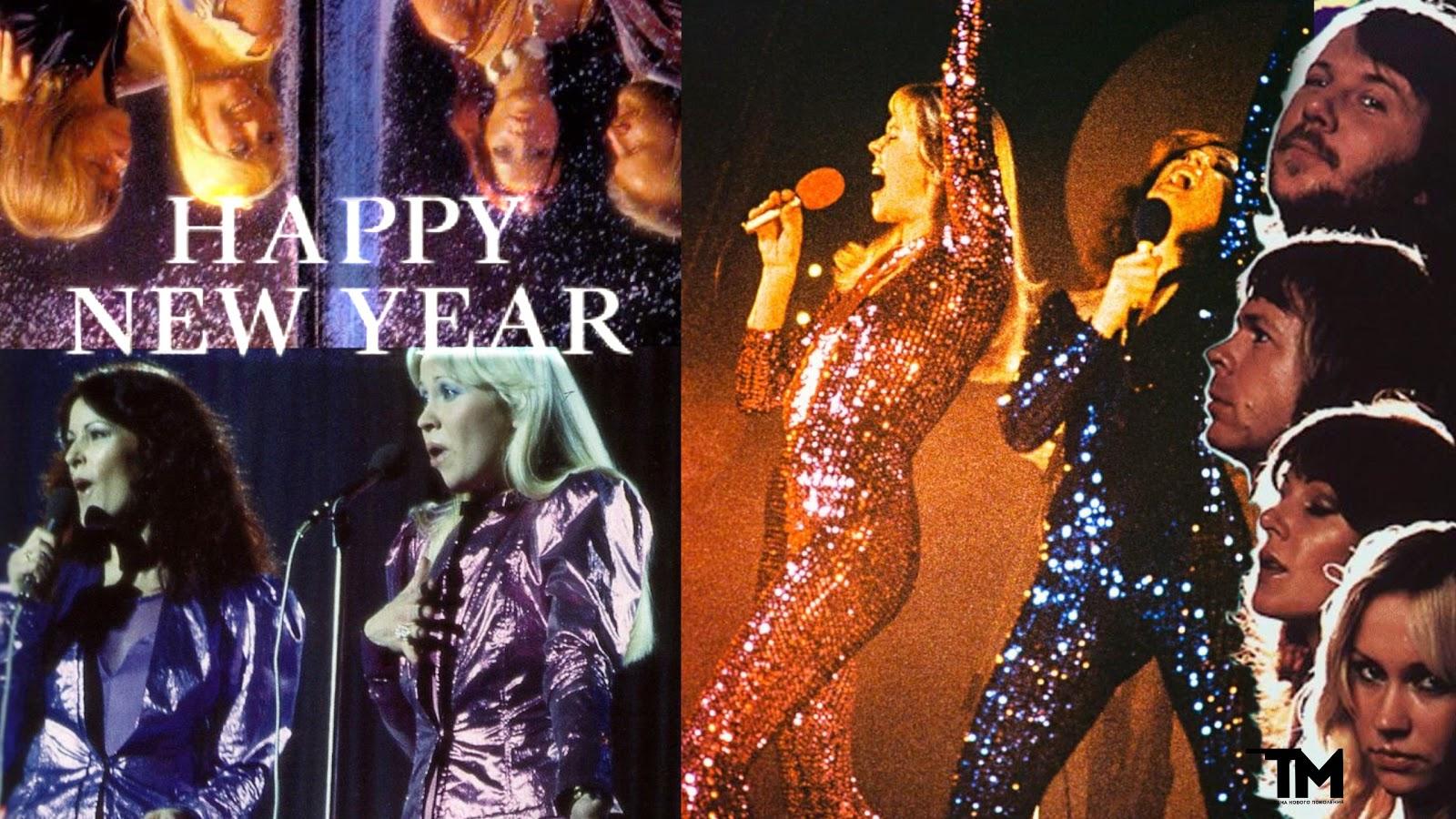 Gimme! Gimme! Gimme! : ABBA и из легендарные образы 70-х