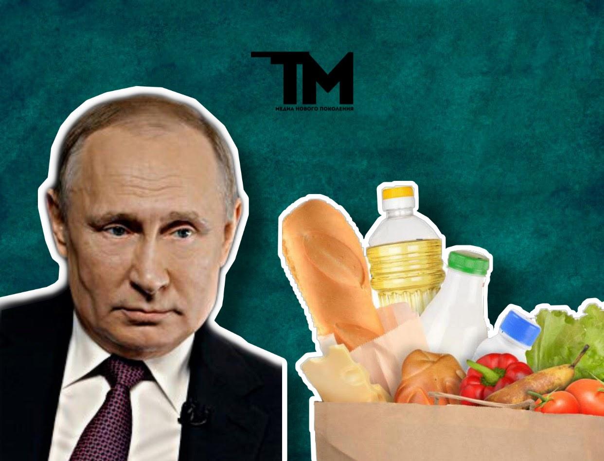 «А вы мне сказки рассказываете здесь»: Путин о ценах на продукты