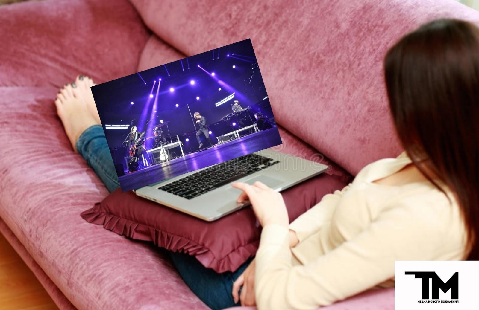 Экранное время: как проходили онлайн-концерты 2020?