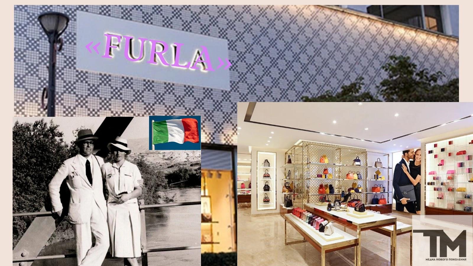 Как торговец аксессуарами стал маэстро моды: Furla