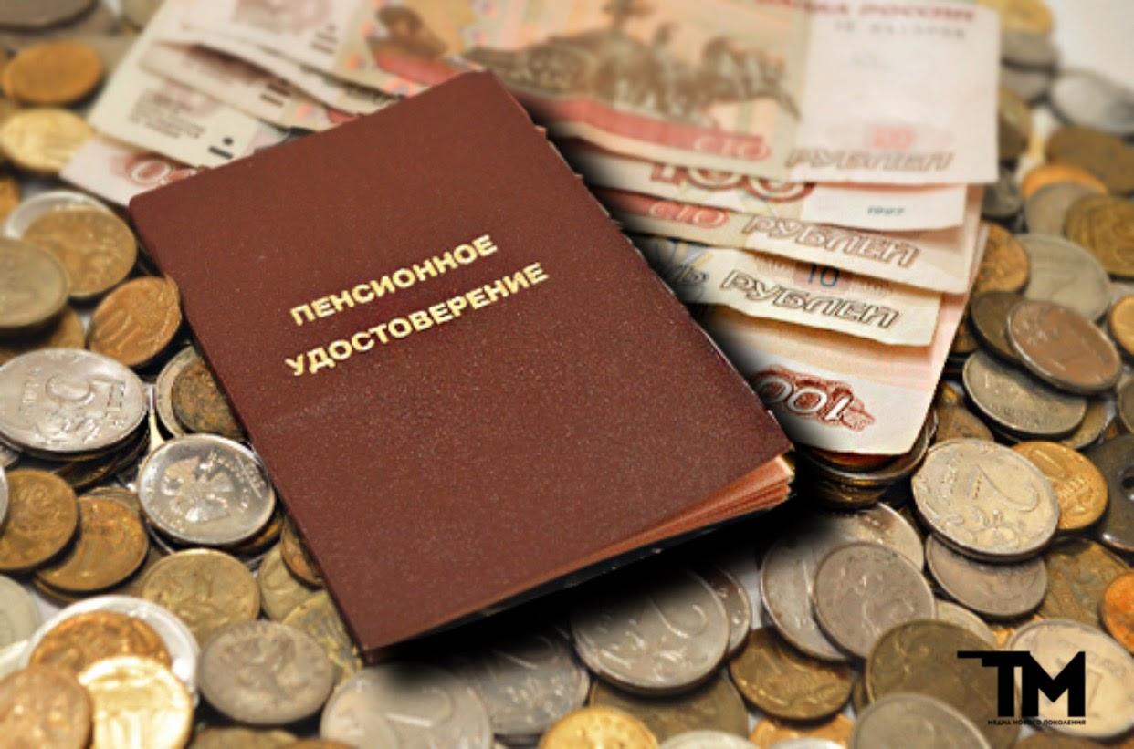 Новые законы в России с 1 января