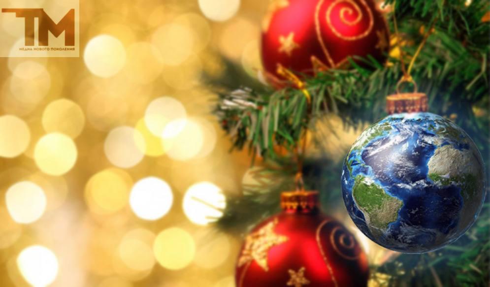 Как отмечают Новый год в других странах? Часть 2