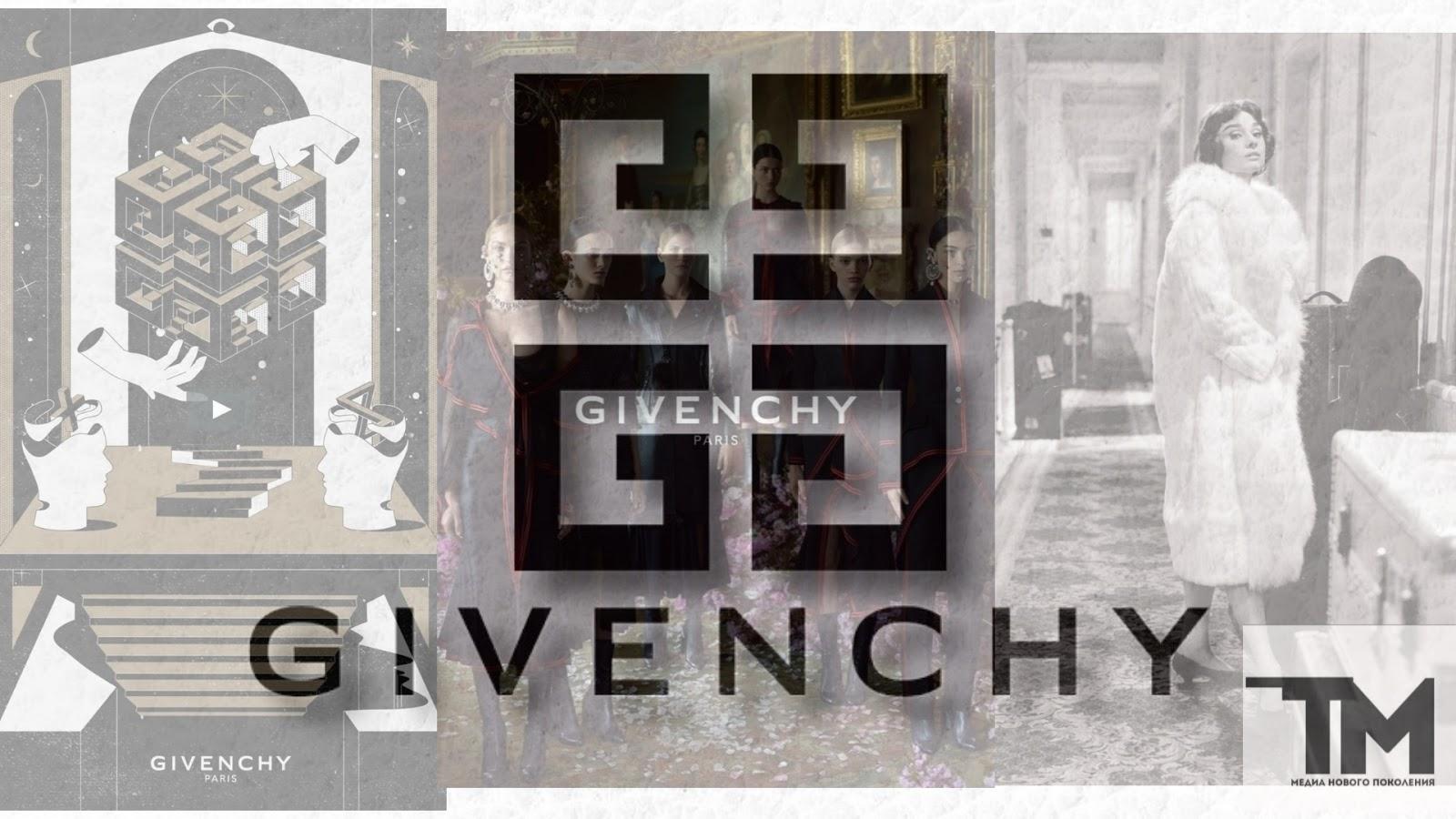 «Givenchy»: как война показала, каким должен быть мир будущего