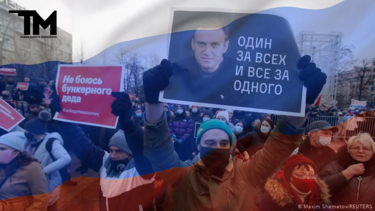 «Свободу Навальному»: акции в поддержку Алексея прошли по всей стране