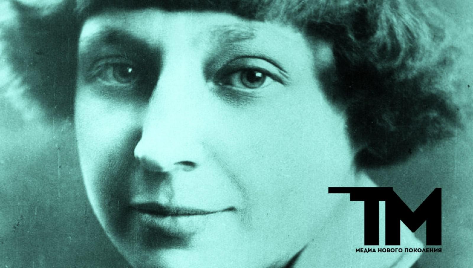 Марина Цветаева и её влияние на музыку