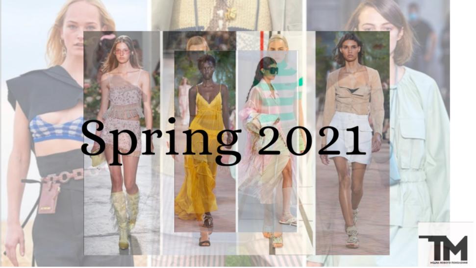 Весна 2021: 5 модных советов