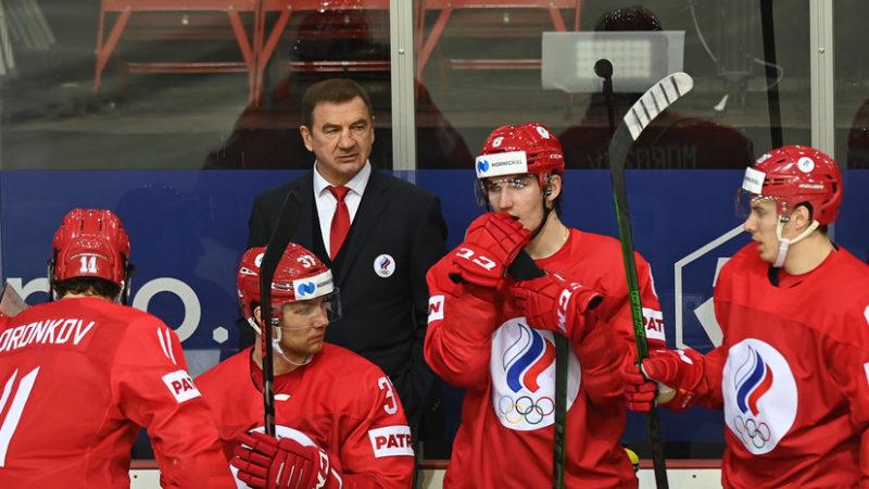 Сборная России по хоккею проиграла Словакии на Чемпионате мира
