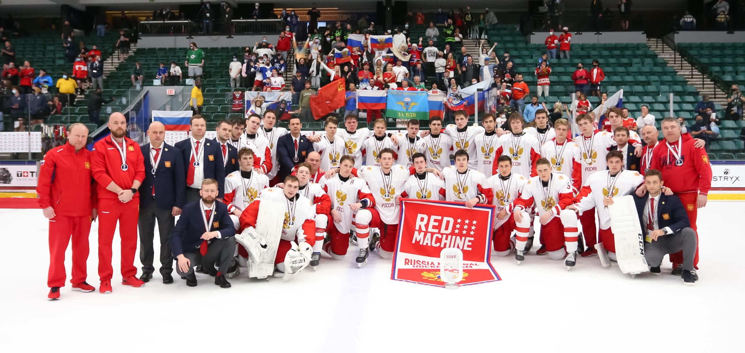 Сборная России — серебряный призер юниорского чемпионата мира по хоккею