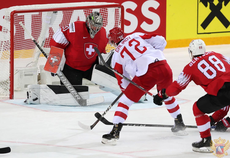 Сборная России одержала победу над Швейцарией