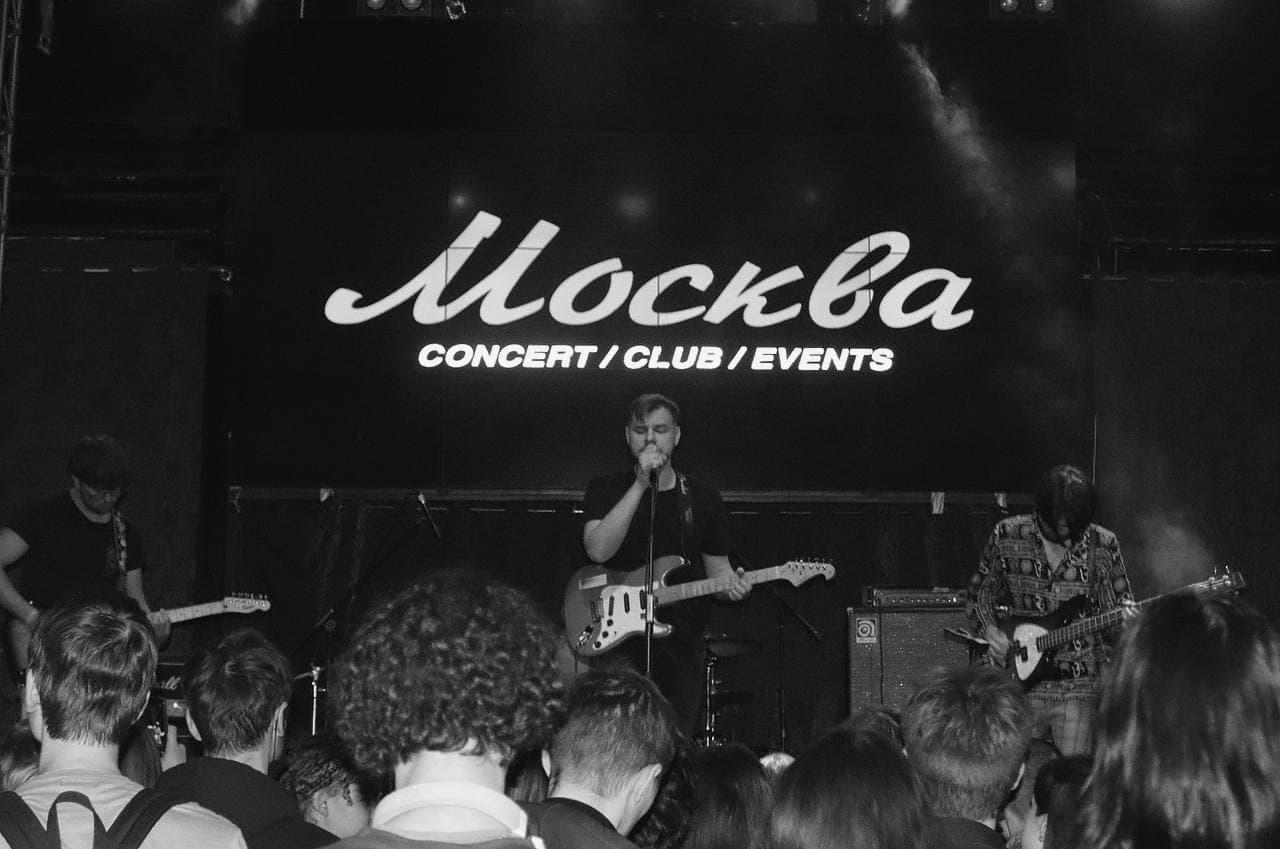 Репортаж | Где Фантом? в Москве | concert club Москва | 30.04.21