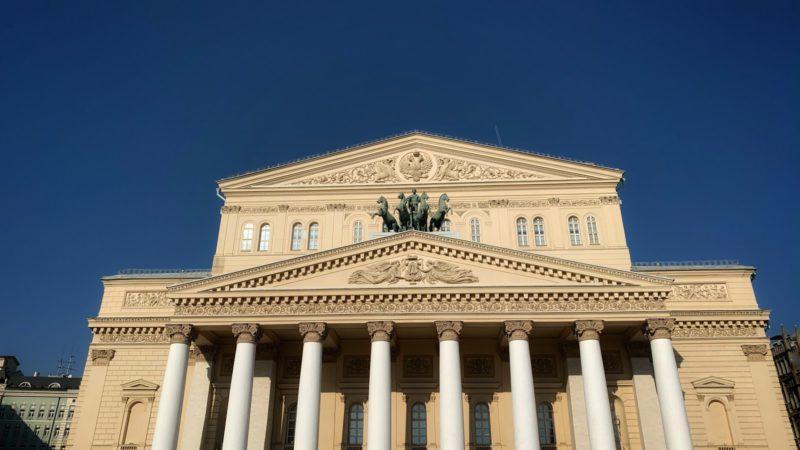 Путин рассказал о создании молодежной «Пушкинской карты» для посещения объектов культуры