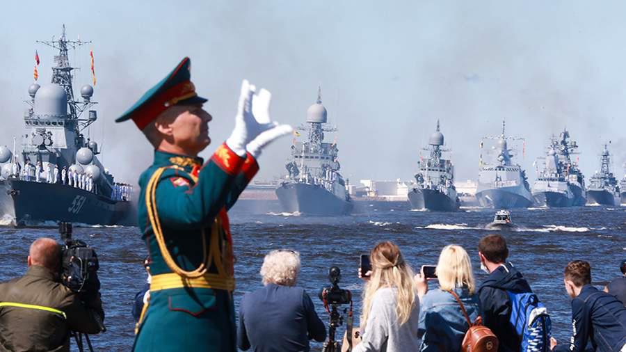 В Санкт-Петербурге завершился главный военно-морской парад в честь Дня ВМФ